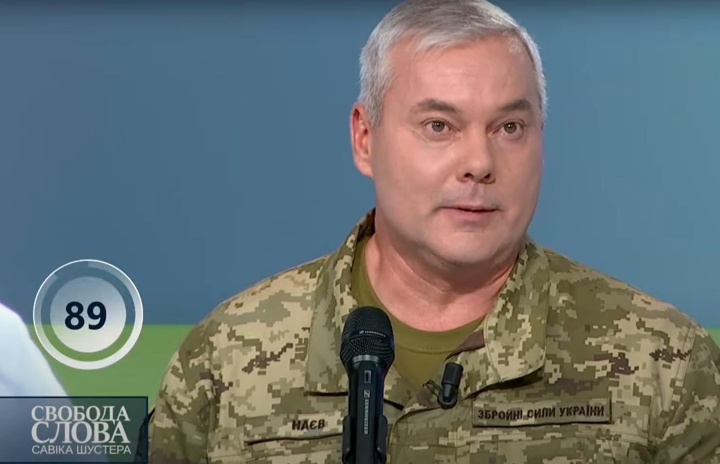 Сергей Наев оценил вероятность наступления оккупантов на Донбассе.