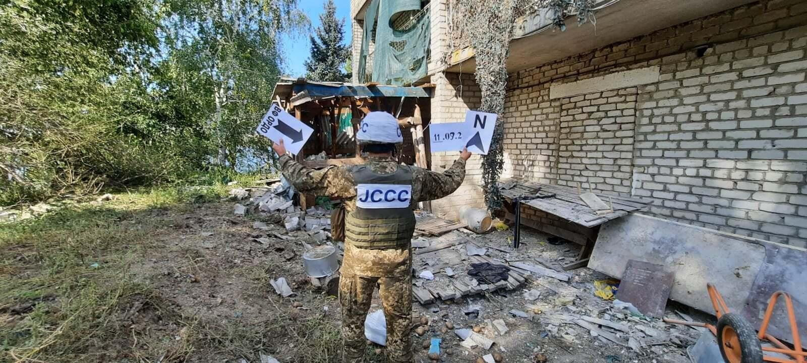 Окупанти обстріляли Новогнатівку.