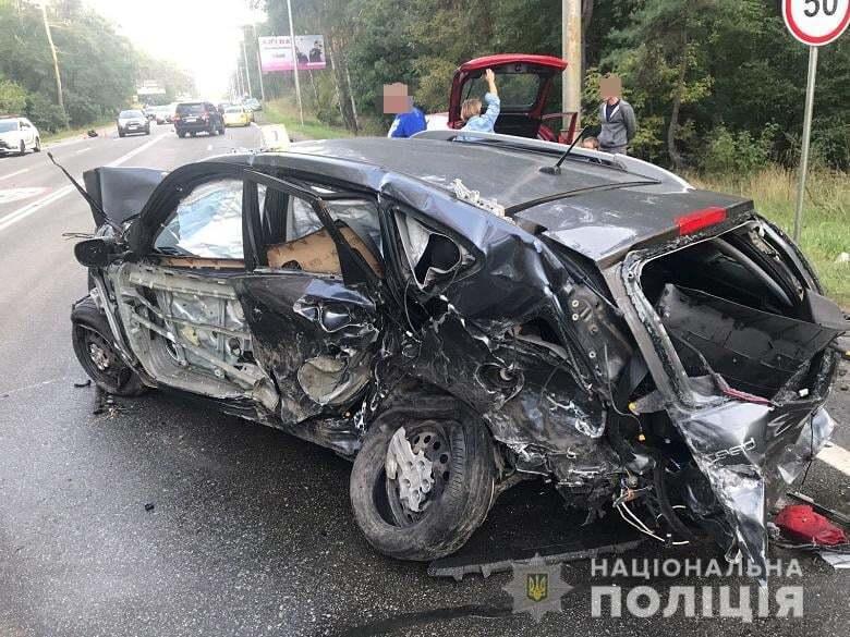 Авто уничтоженный в ДТП