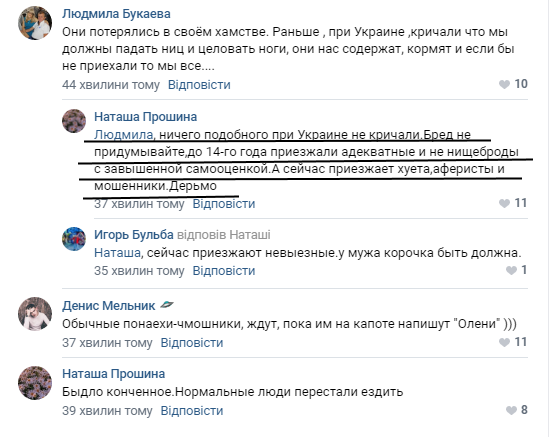 Новости Крымнаша. Предатели теперь воют