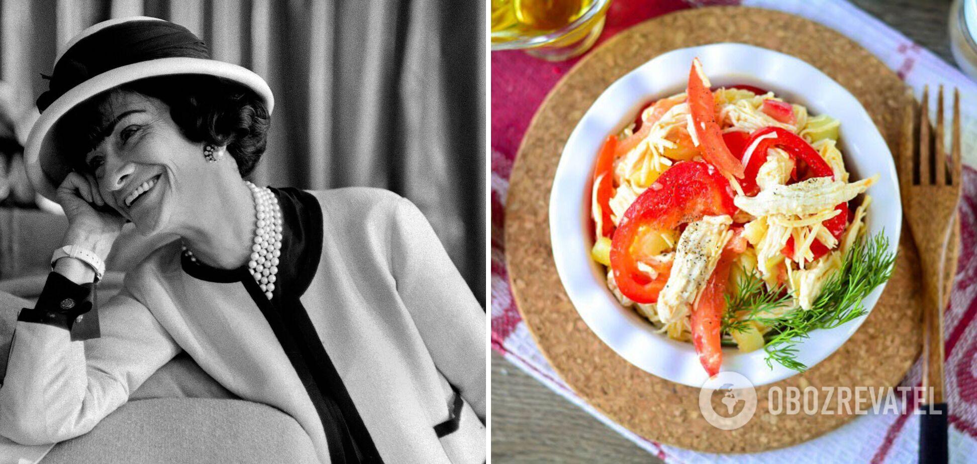 """Салат в честь відомої французької модельєрки """"Коко Шанель"""""""