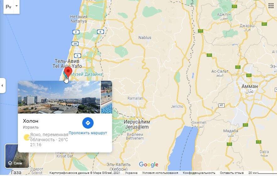 В израильском Холоне произошло обрушение здания