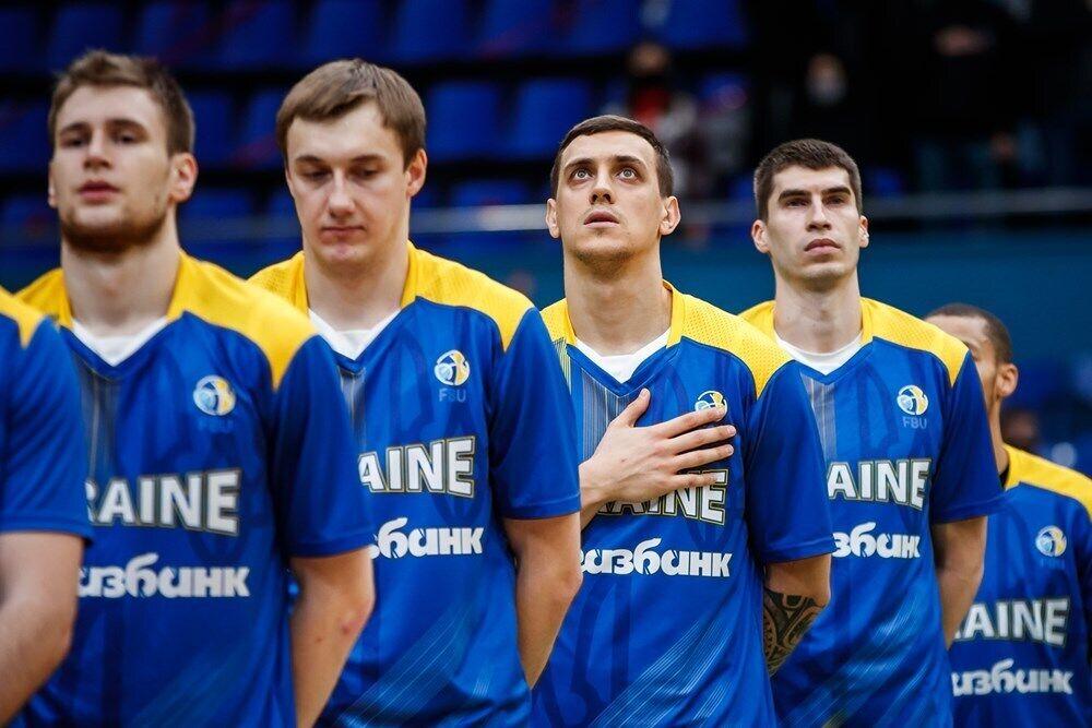 Збірна України з баскетболу