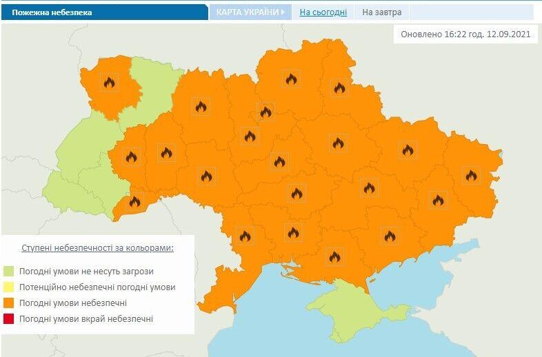 В Украине объявлен чрезвычайный уровень пожарной опасности.