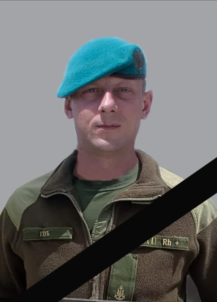 Артур Голуб погиб 12 сентября в зоне ООС