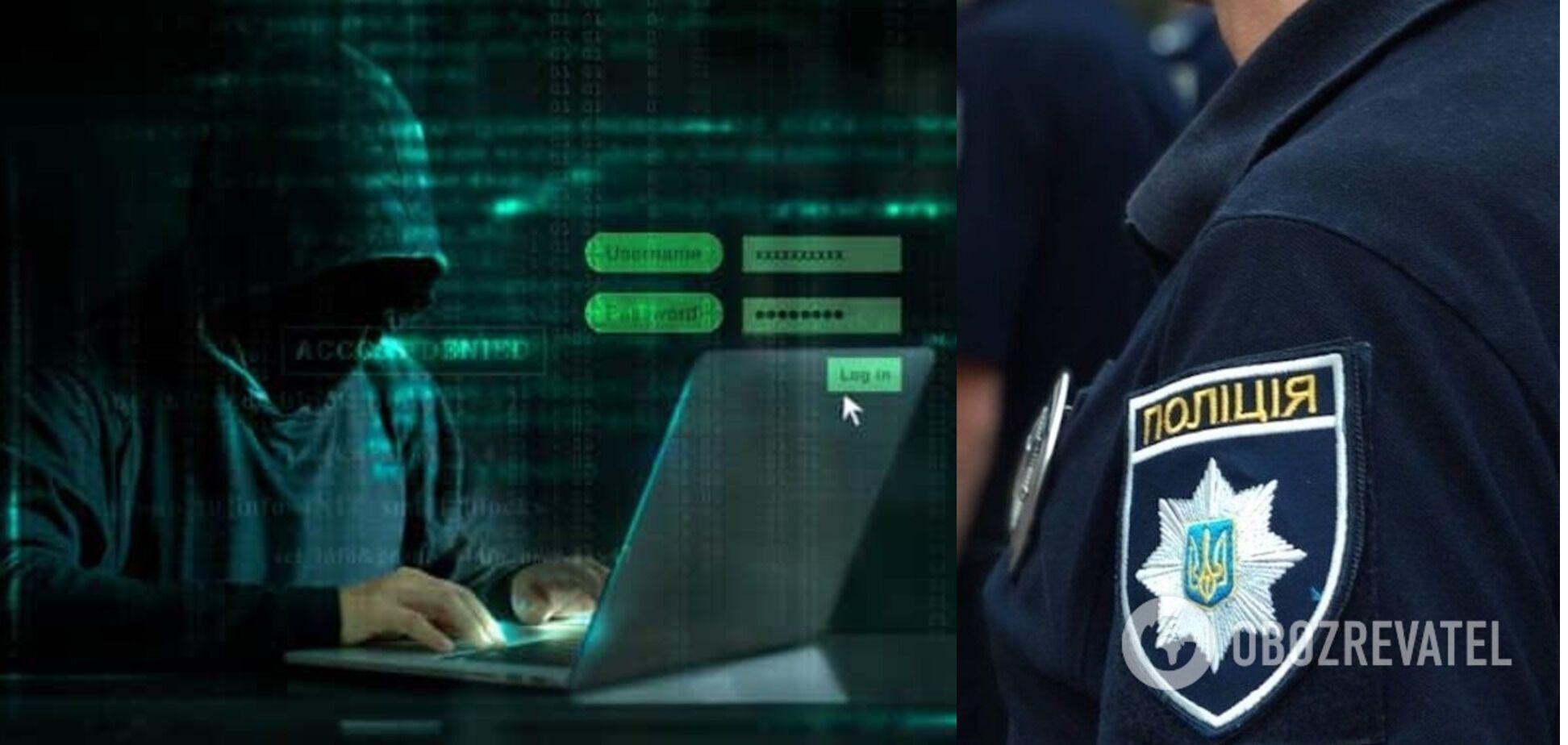 """Информацию об """"утечке"""" данных граждан Украины проверит полиция"""