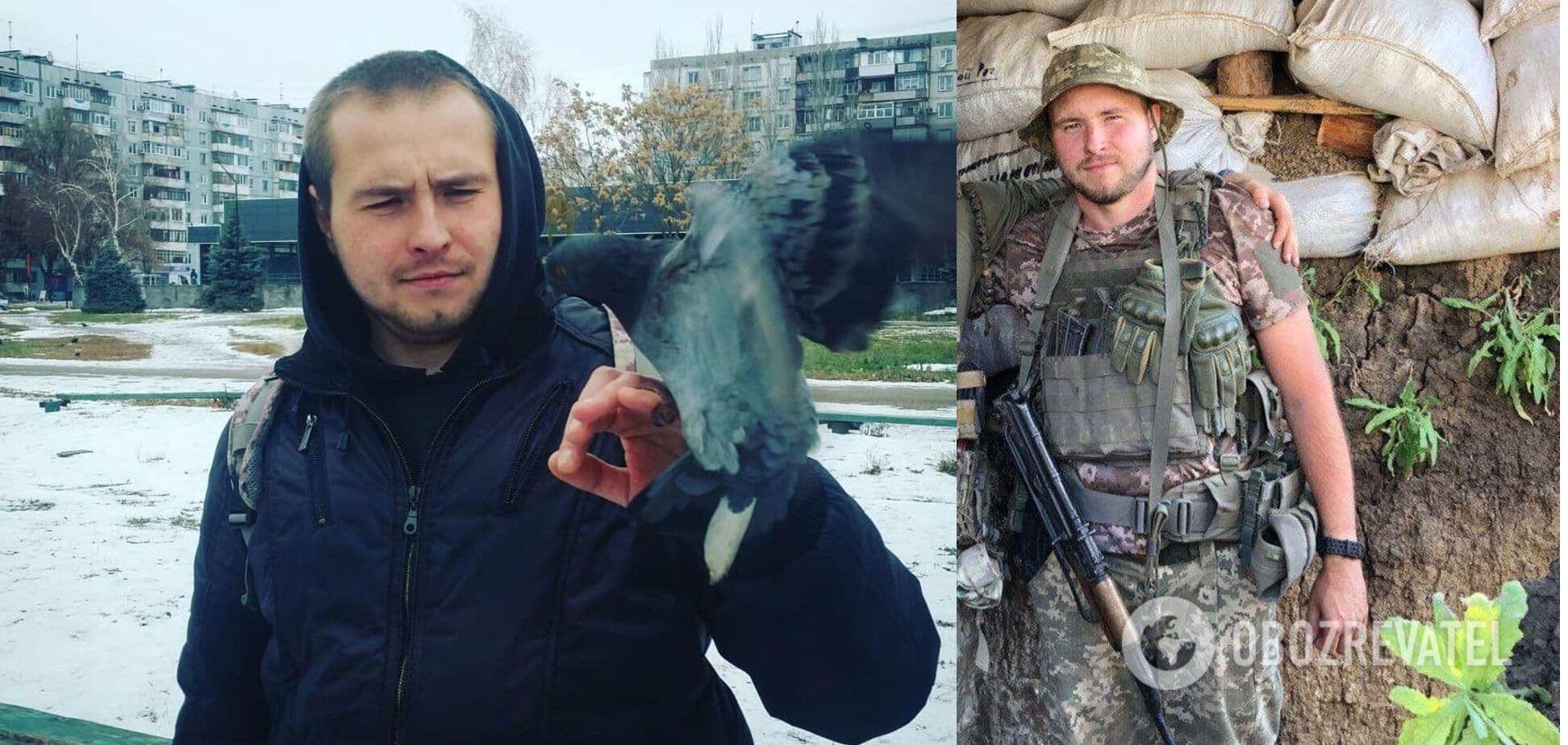 Денис Герман погиб 11 сентября на Донбассе