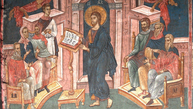14 вересня в храмах згадують проповідь Спасителя в синагозі Назарета