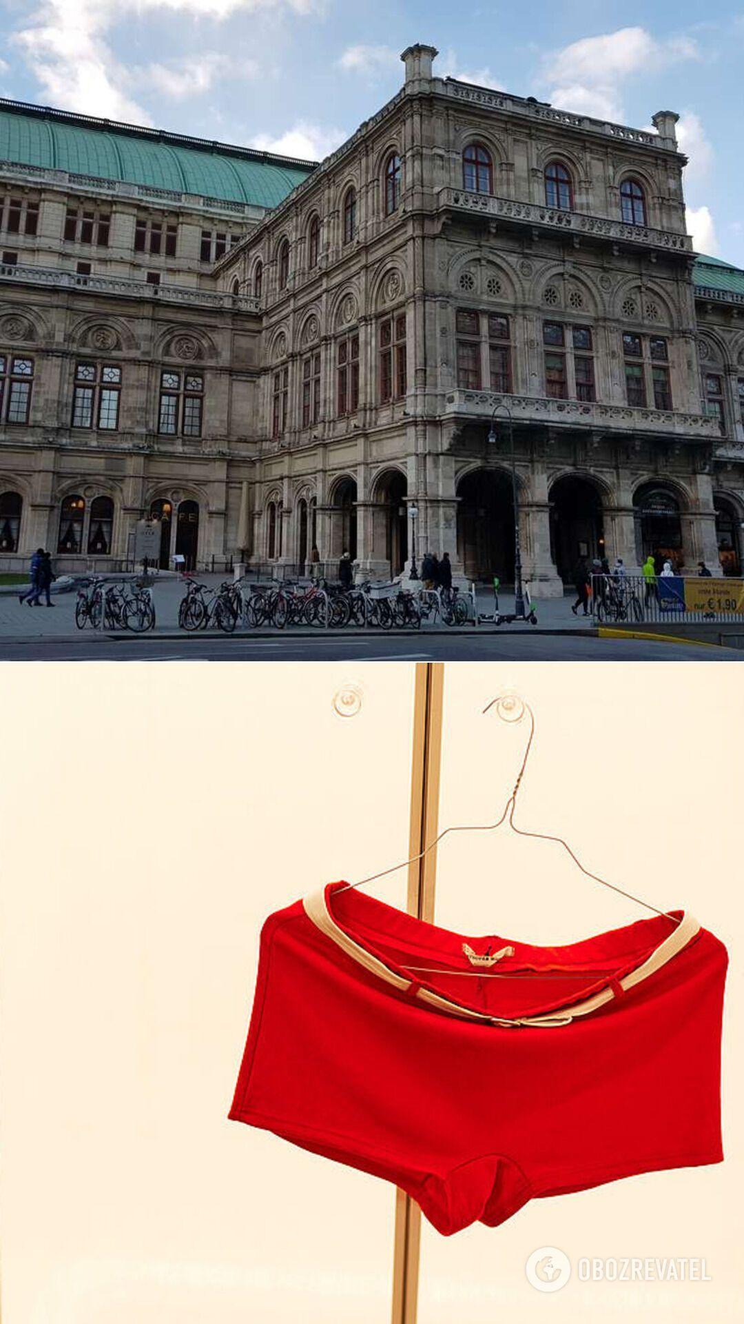 """Венская опера только кажется помпезной и консервативной. Взгляните на промофото оперы """"Дон Джованни""""..."""