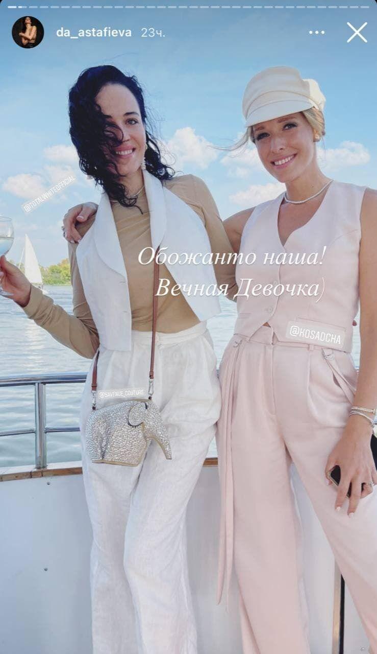 Даша Астафьева и Катерина Осадчая на яхте.
