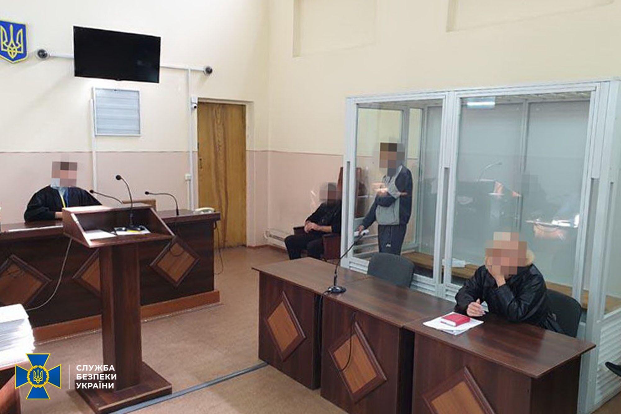 Агента ФСБ РФ приговорили к 8 годам тюрьмы.