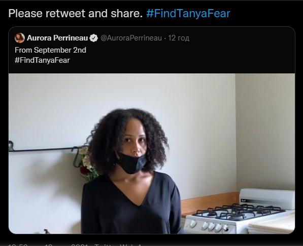 Таня Фір зникла безвісти: як вона виглядала