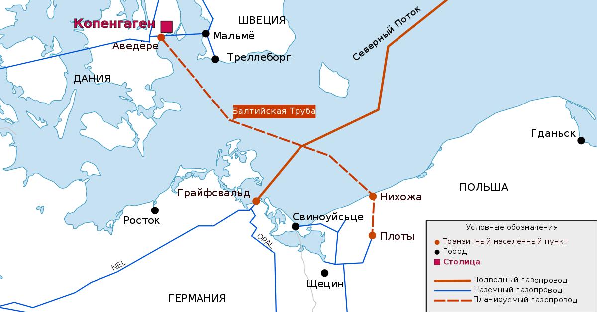 Baltic Pipe прокладывают по дну Балтийского моря