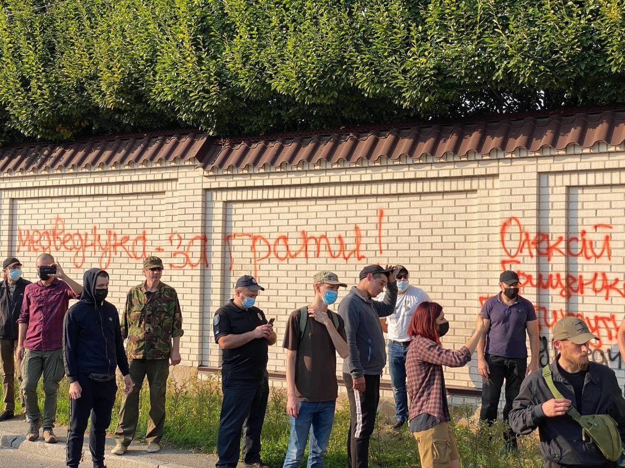 Ветерани АТО пікетували маєток Медведчука в Києві, вимагали заборони прокремлівських сил та їхніх сателітів у Київраді