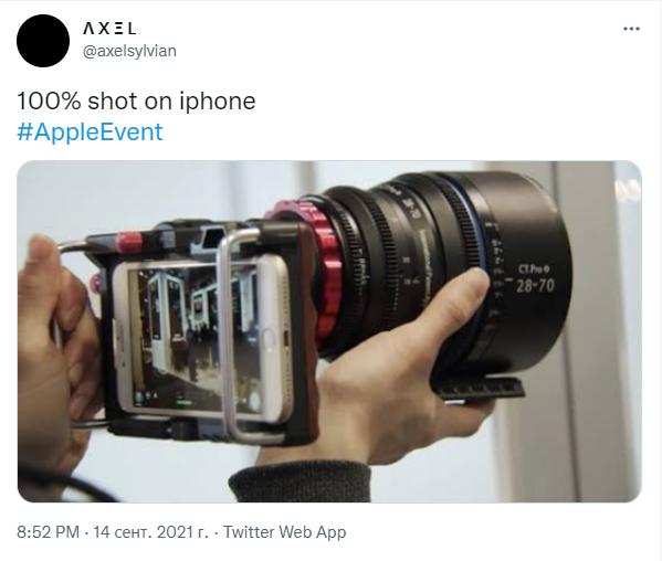 Пользователи сети потроллили iPhone 13.