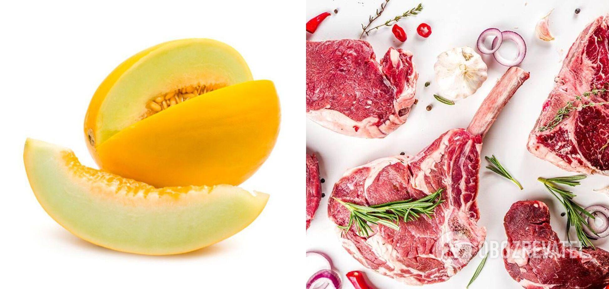 Дыня и говядина