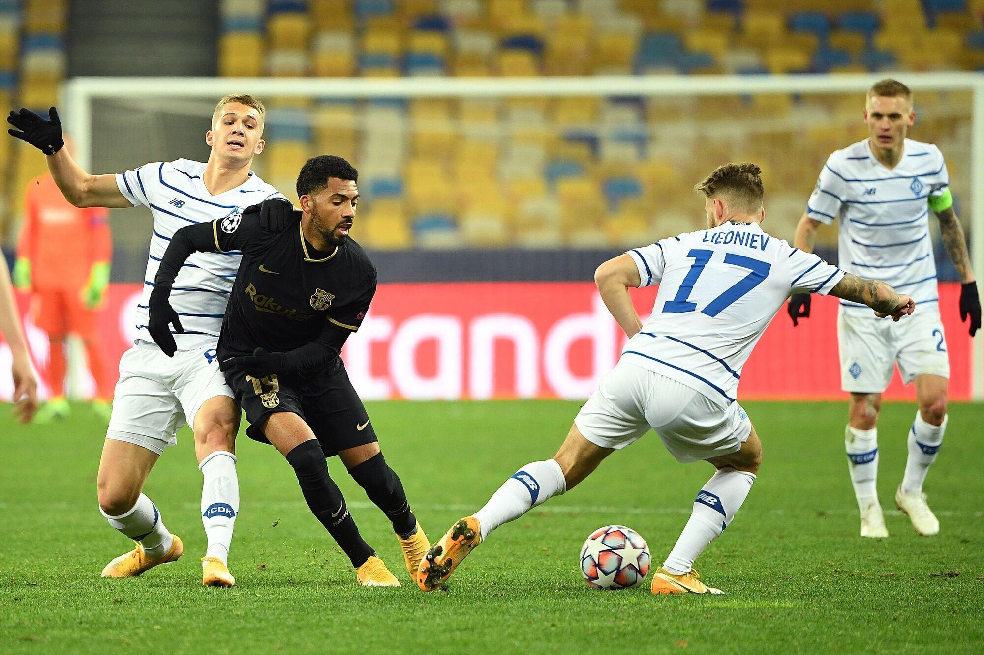 Динамо в Лиге чемпионов