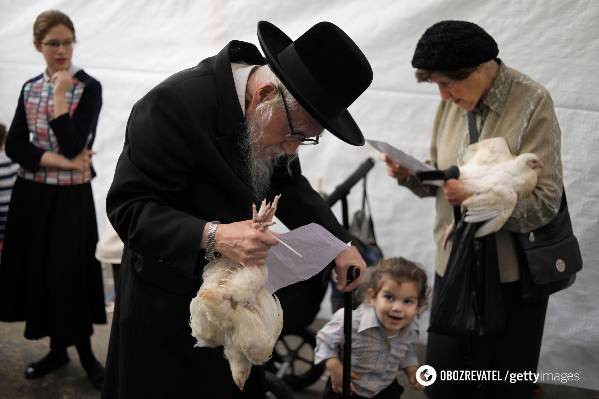 """В Йом-Кипур евреи проводят особый обряд искупления – """"капарот"""""""