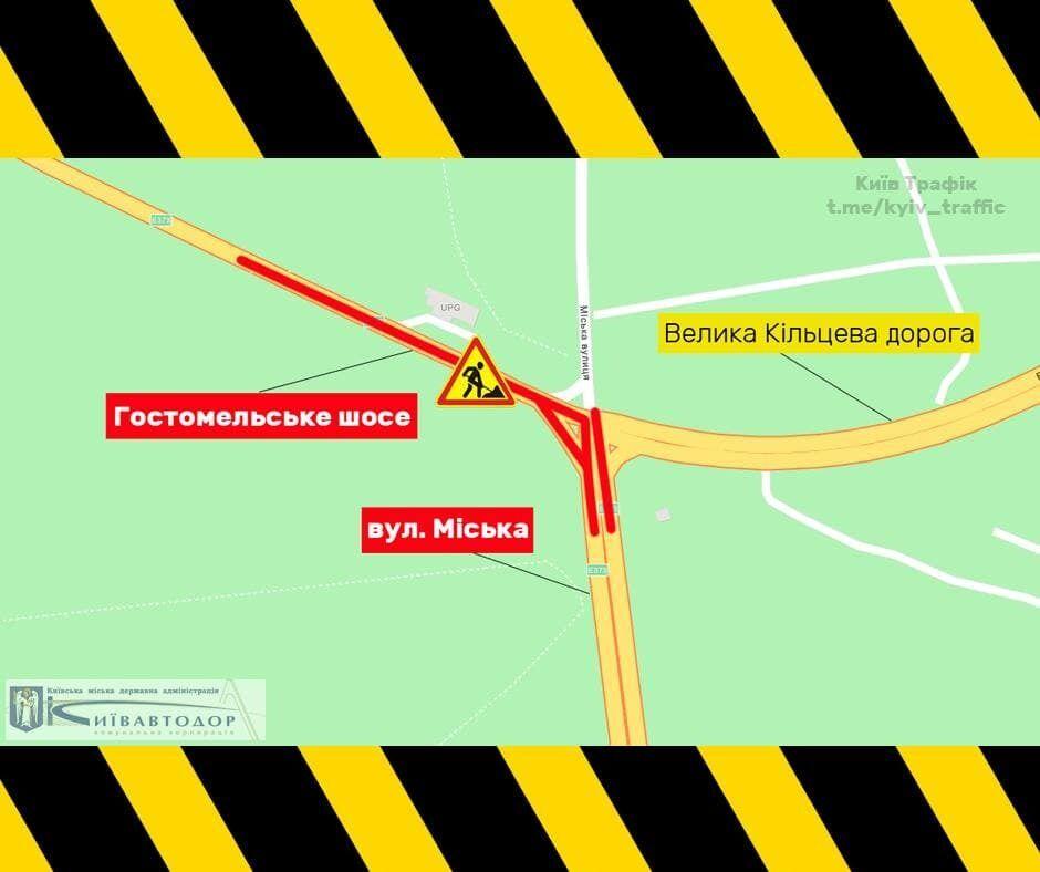 Движение автотранспорта частично ограничат до 1 декабря.
