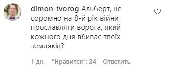 У мережі обурилися висловлюваннями Kyivstoner про війну в Україні