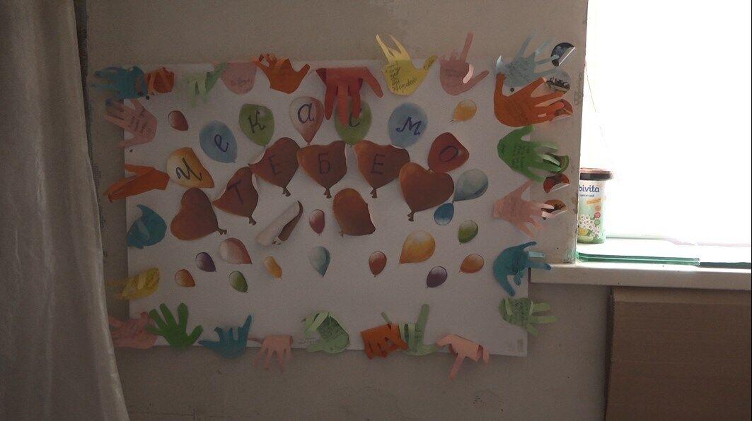 ...та плакат з побажаннями швидкого одужання від однокласників, які сумують за Єгорчиком, що багато місяців не ходить до школи і лікується від раку