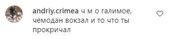 У мережі шоковані висловлюваннями Kyivstoner