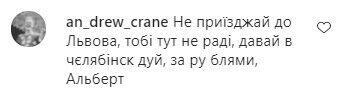 Kyivstoner шокував українців