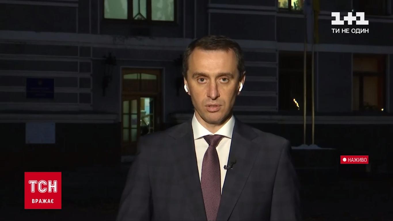 Віктор Ляшко в прямому ефірі ТСН