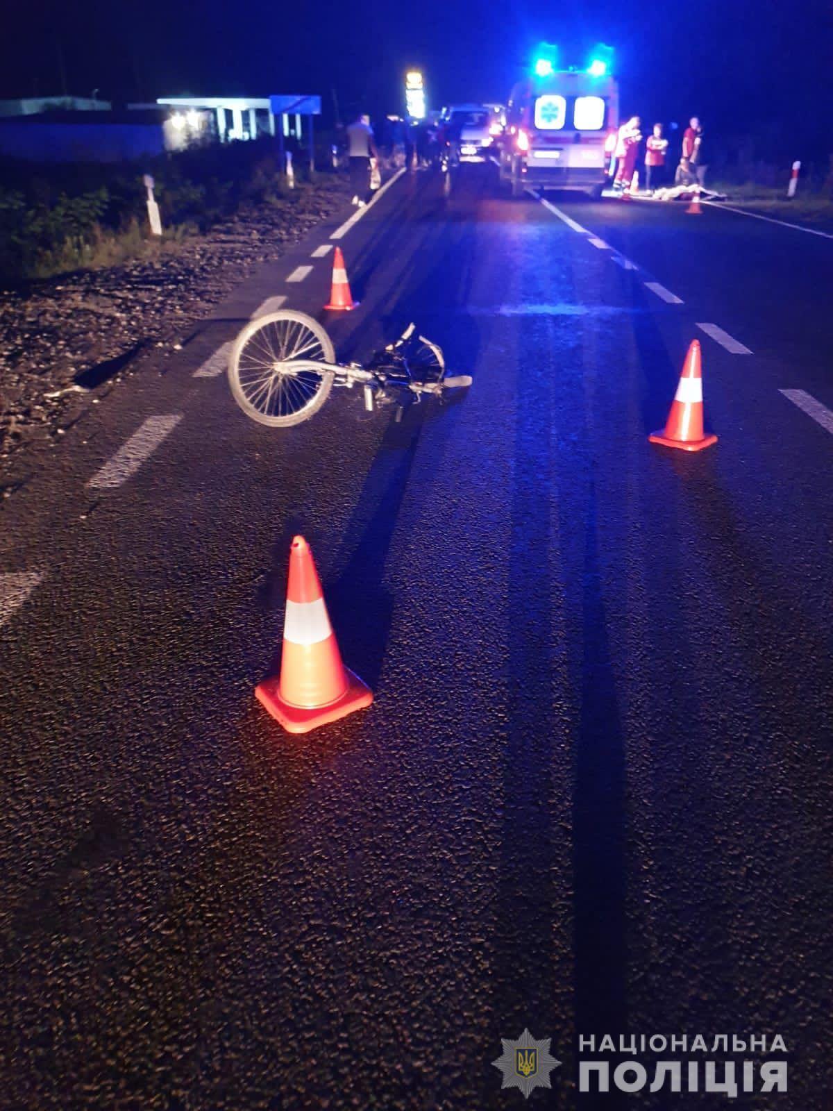 От полученных травм мальчик скончался на месте аварии .