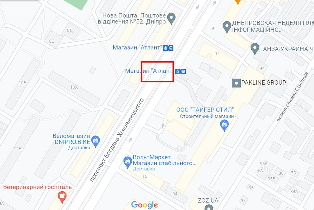 Взрыв произошел на проспекте Богдана Хмельницкого, 10.