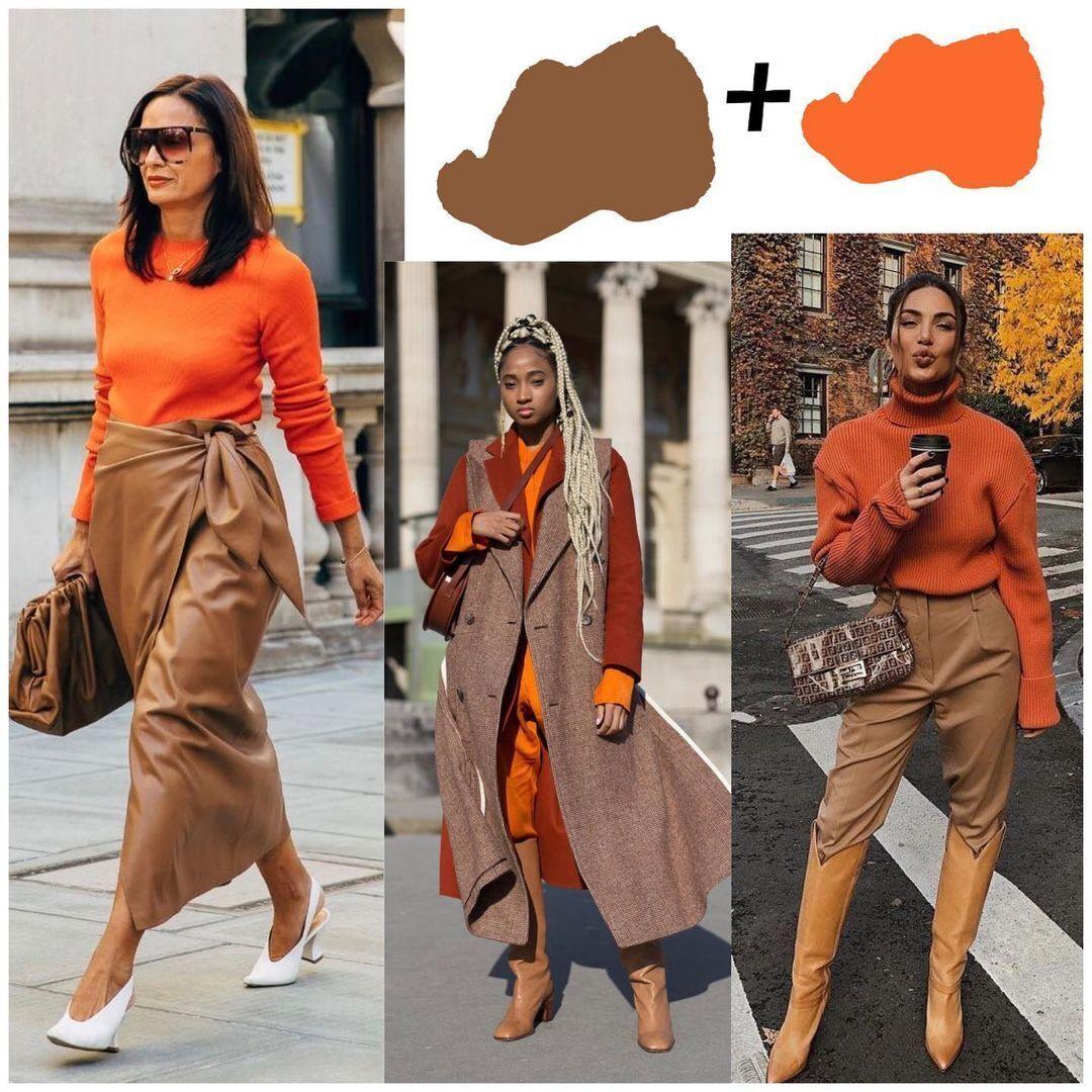 Оранжевый и коричневый цвета