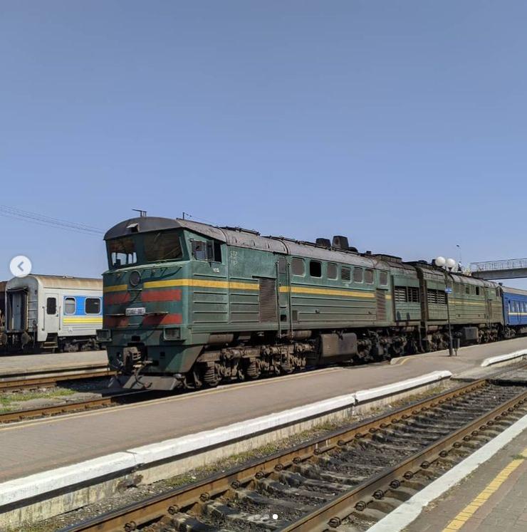 Поїзд Херсон – Львів