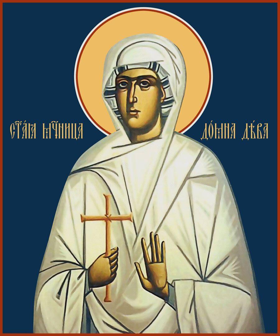 Домна Никомидийская пострадала за веру в начале 4-го века