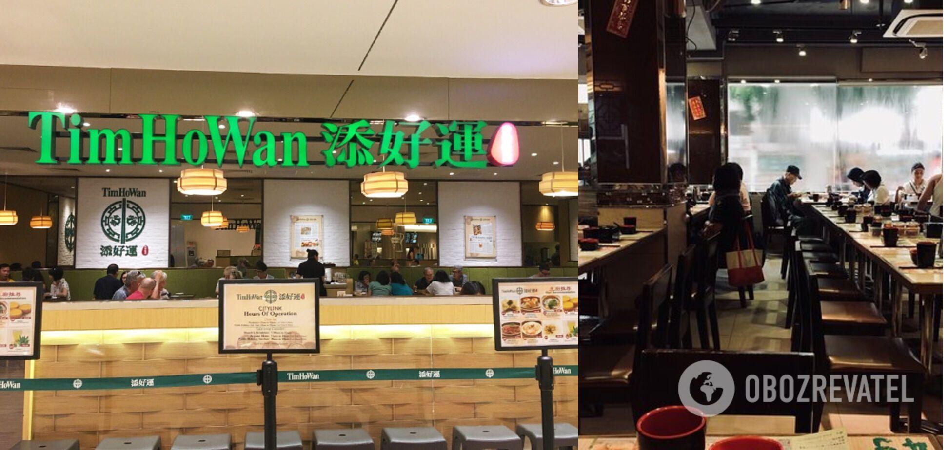 Tim Ho Wan у Гонконзі