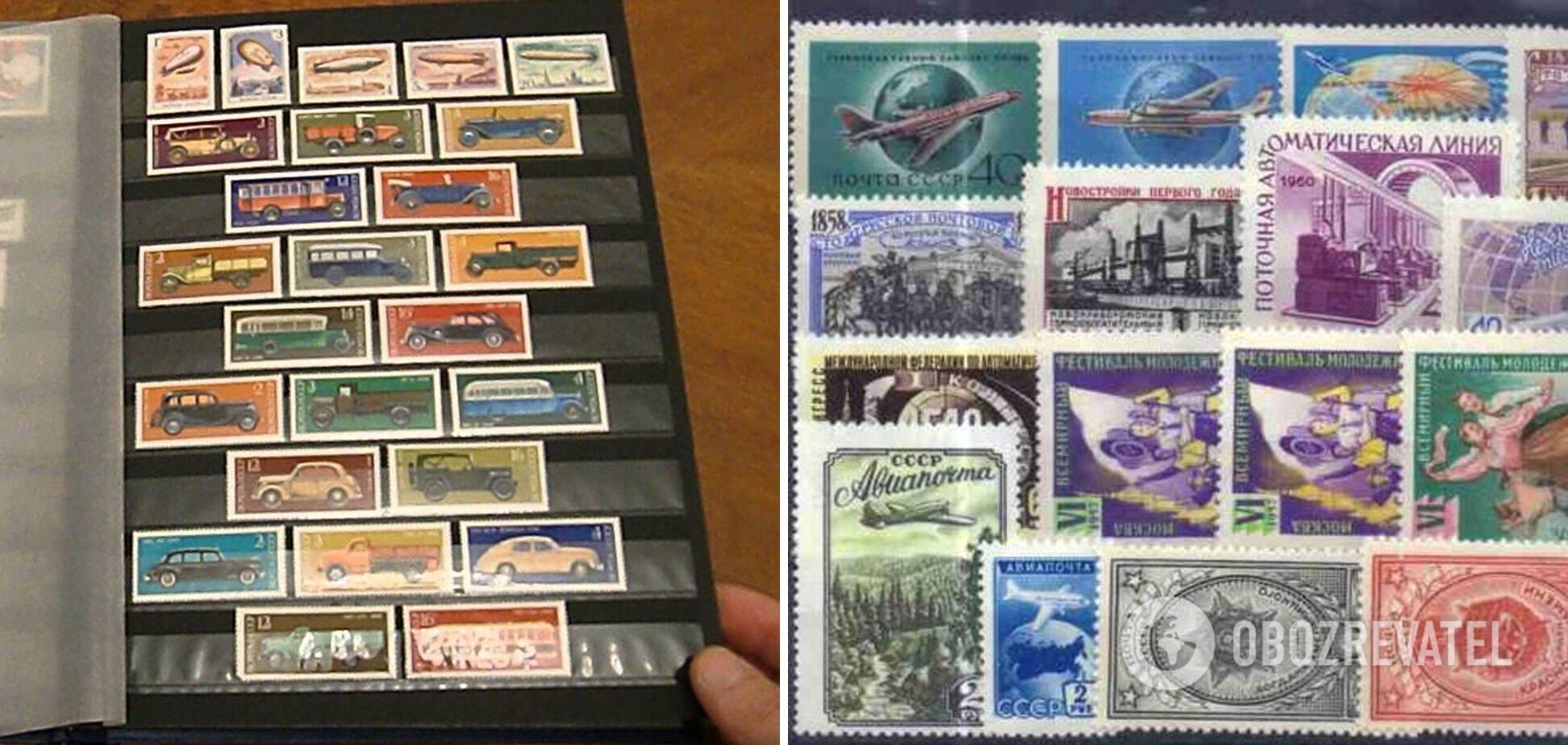 Советские почтовые марки стоят дорого.