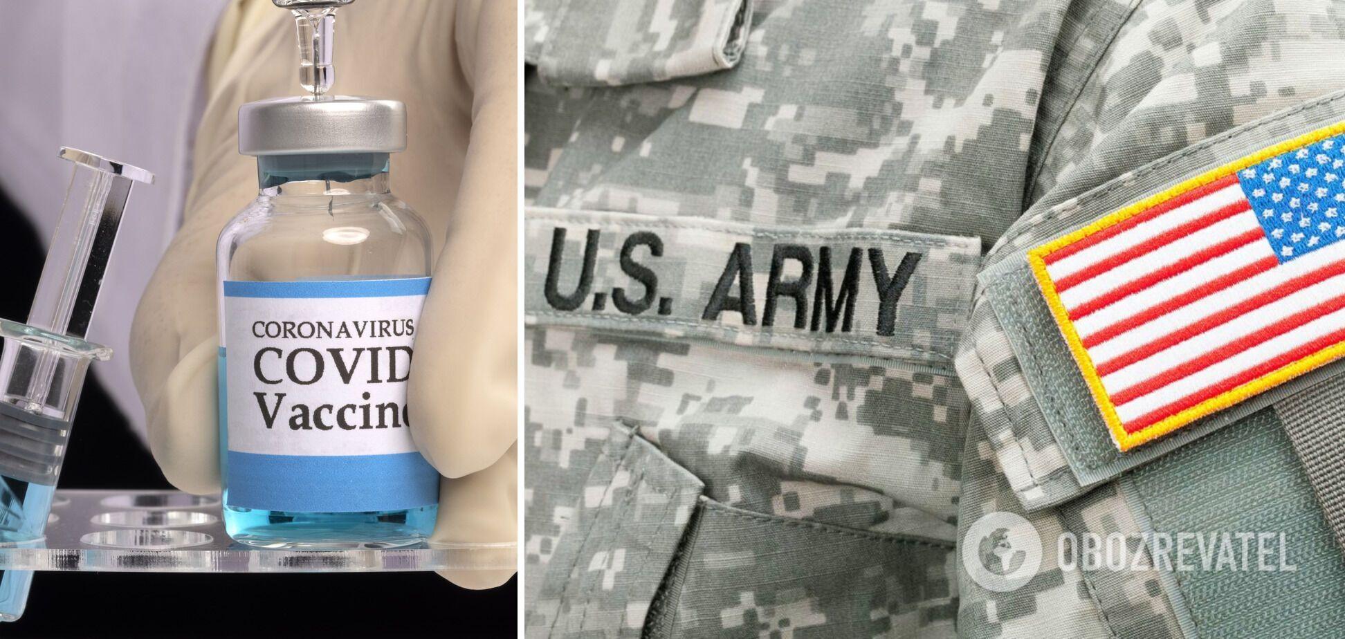 У разі відмови від вакцинації військових у США можуть звільняти