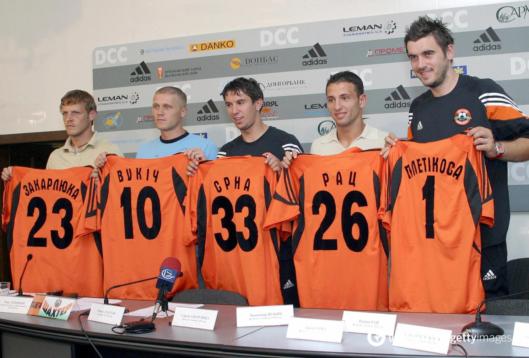 """Склад """"Шахтаря"""" на сезон 2003/2004"""