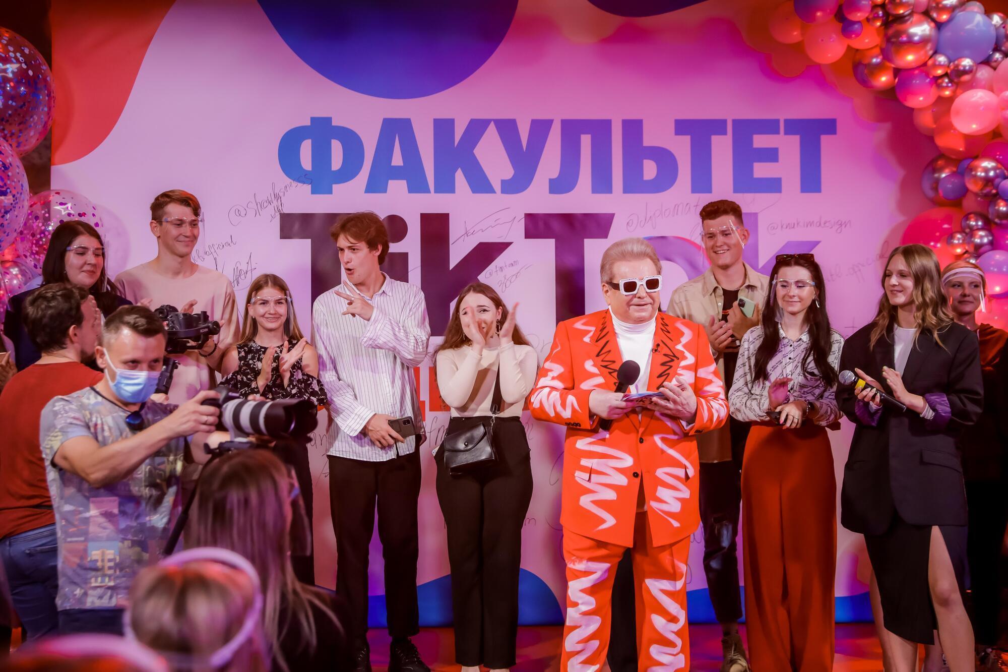 Поплавский открыл в Киеве факультет ТikТоk