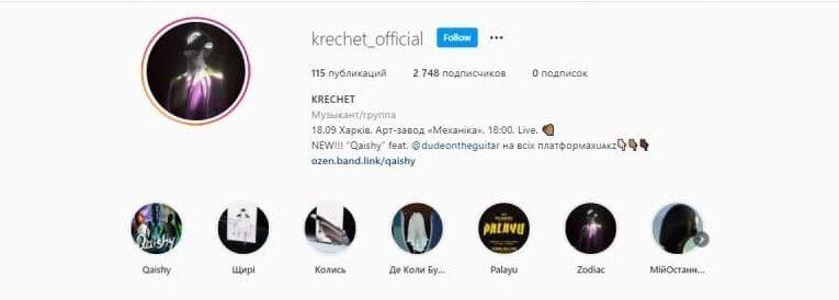 Профиль в Instagram Krechet.