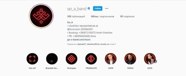 Профиль в Instagram Go_A.