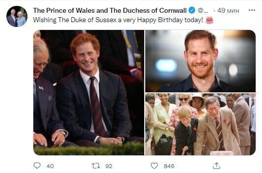 Вітання принца Чарльза