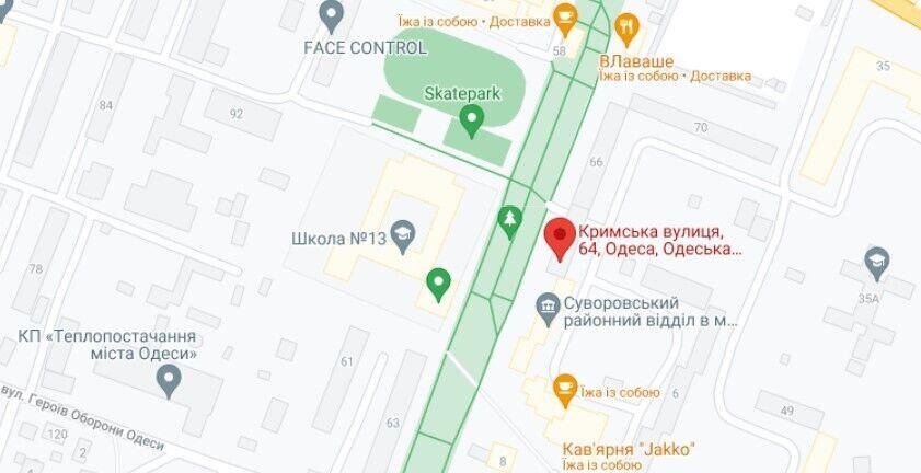 Инцидент произошел в доме на улице Крымская, 64