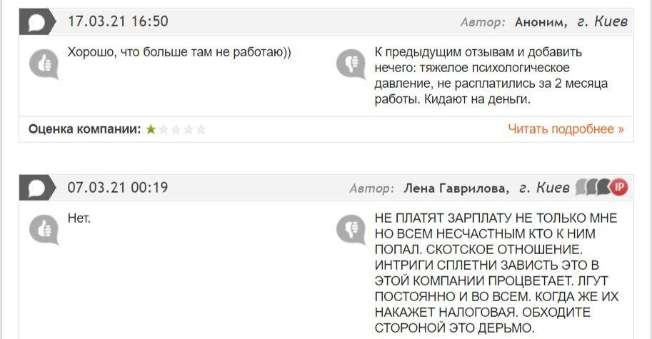 """Что можно узнать о """"Лекхим"""" из открытых источников"""