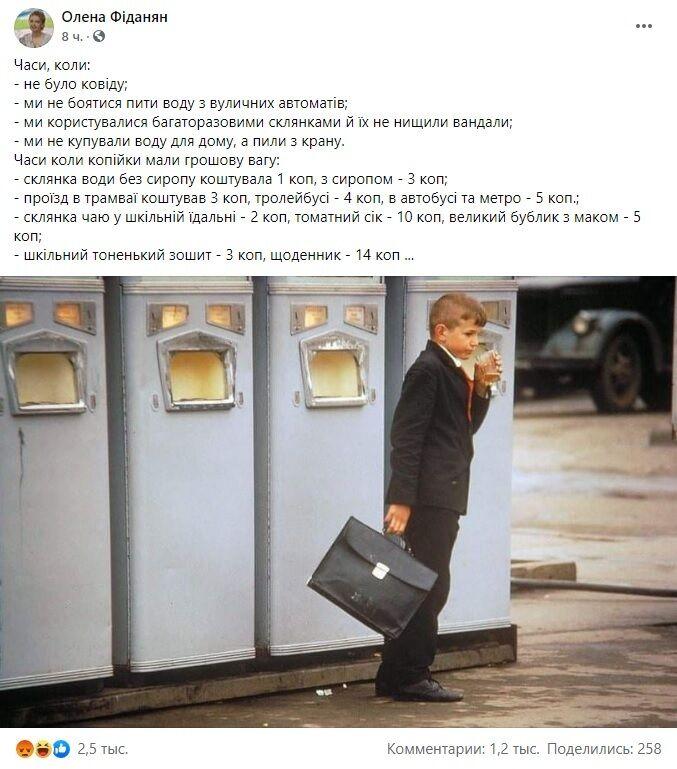 """Українці не сприймають """"прєлєсті"""" совка"""