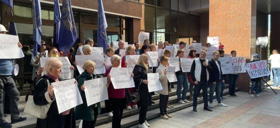 Акция под Киевским апелляционным судом