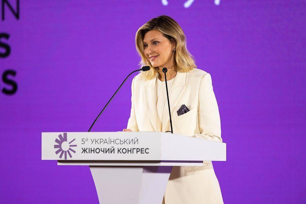 Елена Зеленская на пятом Украинском женском конгрессе.