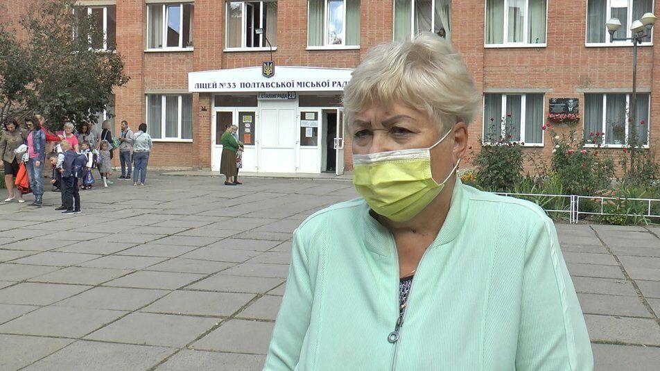 Директор лицея Наталья Кикоть