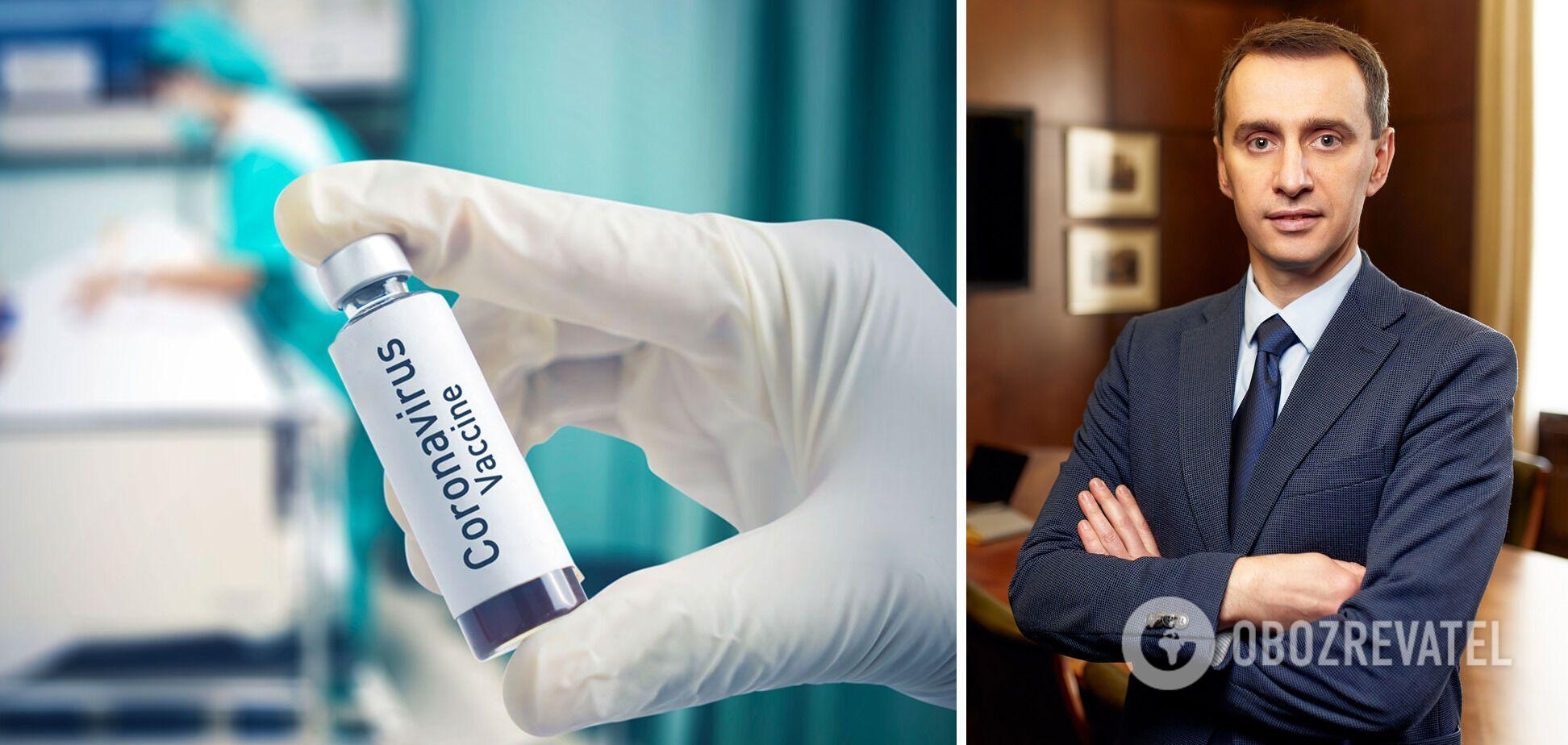 Ляшко отметил, что темпы вакцинации в Украине зависят от самих граждан