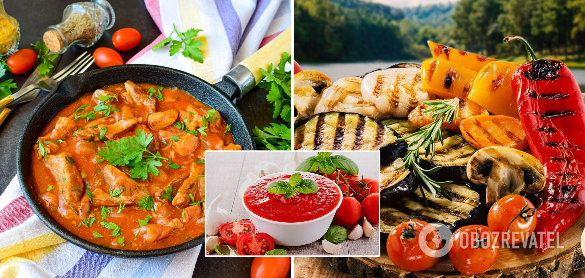 Сацебелі з м`ясом та овочами гриль