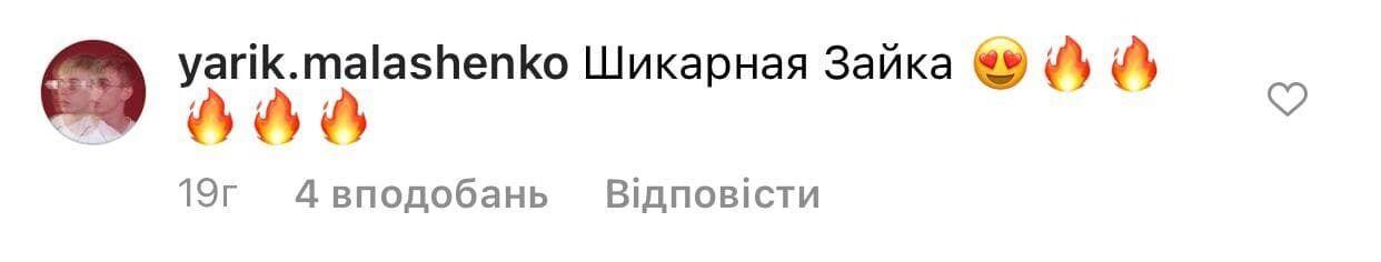Образ Поляковой оценили по достоинству